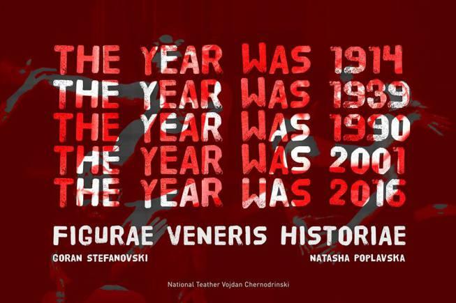 Tрета премиера на Прилепскиот театар годинава