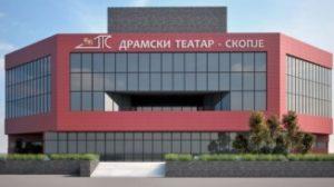 dramski-teatar-skopje-326x183