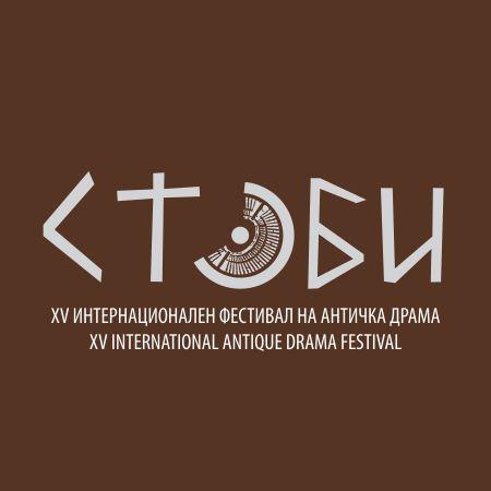 """15-то јубилејно издание на Фестивалот на античка драма""""СТОБИ"""""""