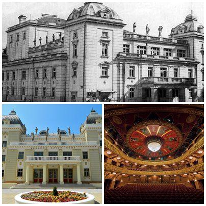 Македонски народен театар  МНТ