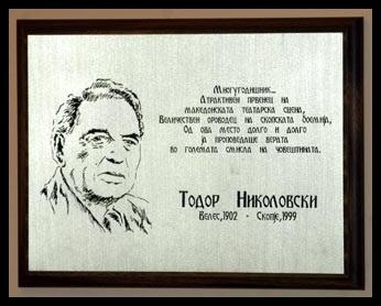 Тодорче Николовски ( 1902 – 1999 )