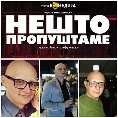 Бојан Трифуновски – режисер