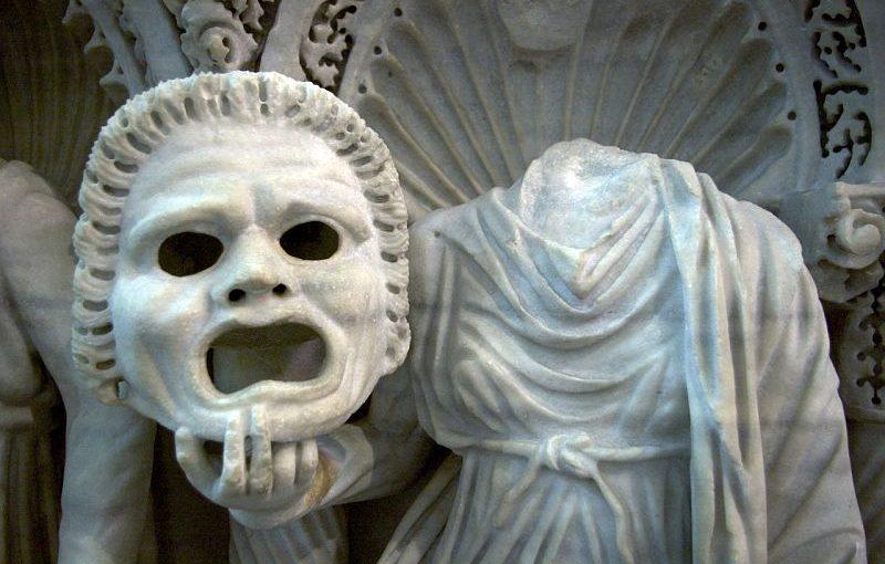 Маски – во антиката