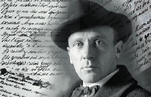 Михаил Афанасјевич Булгаков  ( 1891 – 1940 )