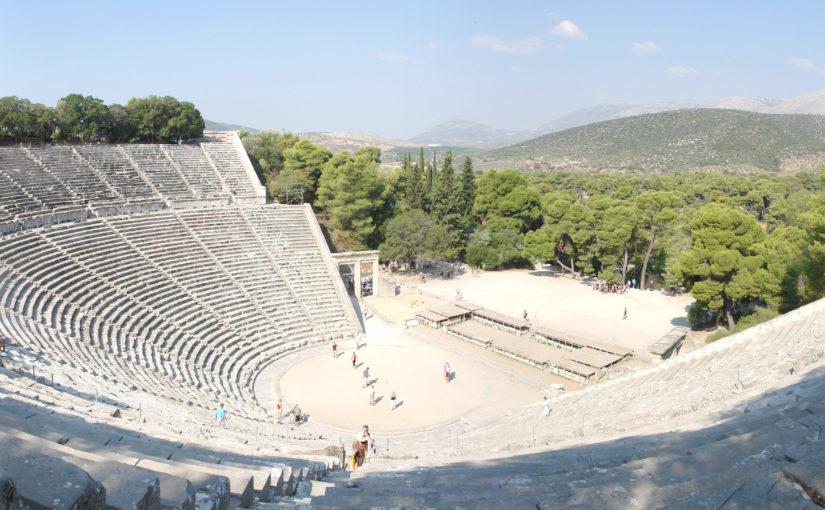 Епидаур – Epidaur Ἐπίδαυρος
