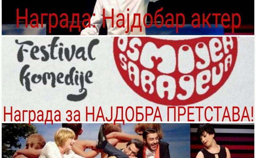 "Наградите од фестивалот "" Осмјех Сарајева"" во Скопје"