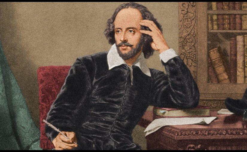 Шекспировата: Репутација