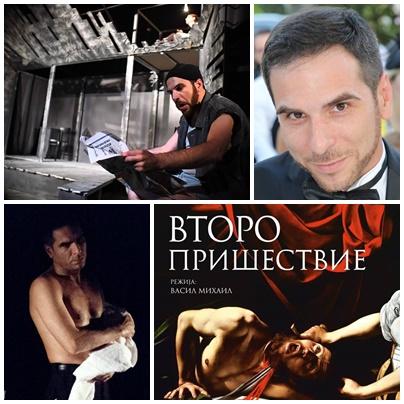Васил Михаил – актер&режисер