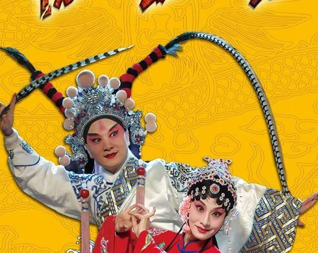 Раскошот и сјајот на кинеската театарска традиција
