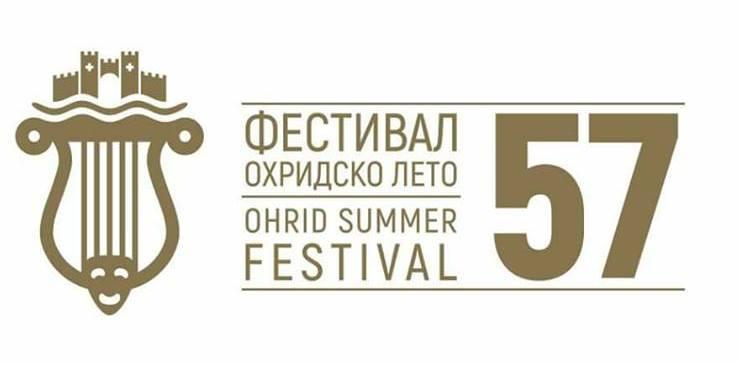 """""""Охридско лето"""" свечено ќе се затвори на просторот од поранешната касарна"""
