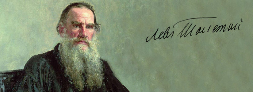 Лав Толстој (1828-1910)