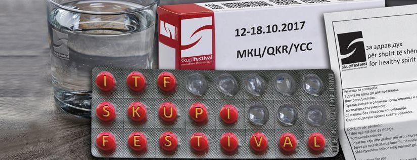 11 МТФ СкупиФестивал. 12. – 18. 10. 2017, МKЦ – Скопје.