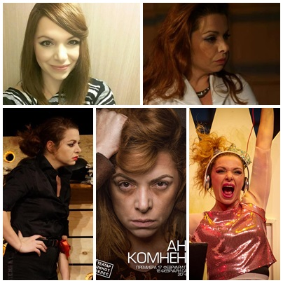 Маја Љутков актерка