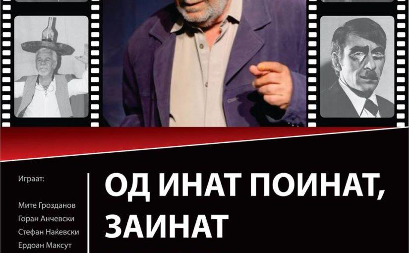Петдецениски јубилеј: Со актерот Мите Грозданов – од инат… за аманет!