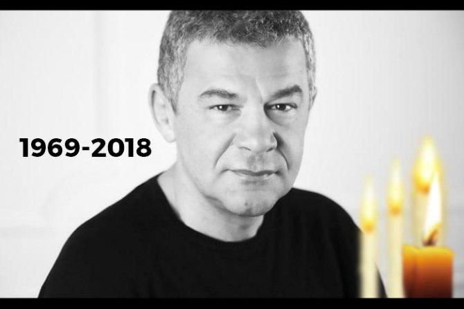 IN MEMORIAM Небојша Глоговац – актер