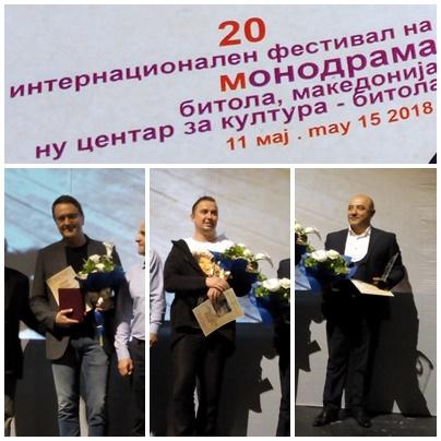 """Објавени лауреатите на 20. моно – фест """" Битола 2018 """""""